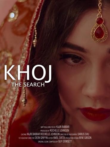 KHOJ – The Search